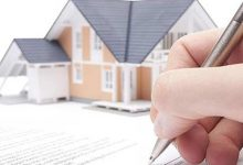 Photo of A Few Things to Know About Home Loan and Mortgaging